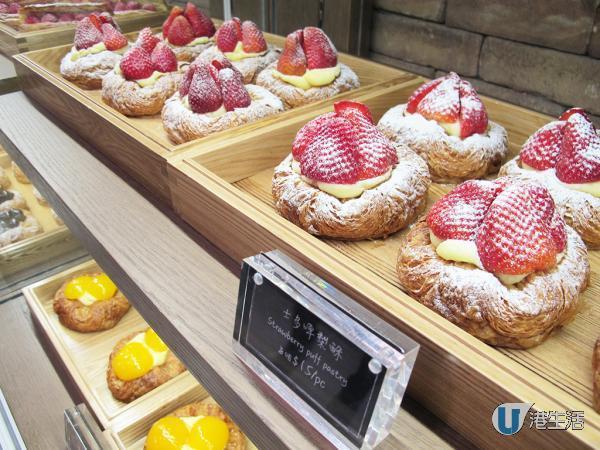 觀塘餅店「童年味道」系列 6大阿華田食品登場