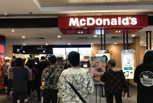 期間限定優惠!麥當勞$10下午茶餐回歸