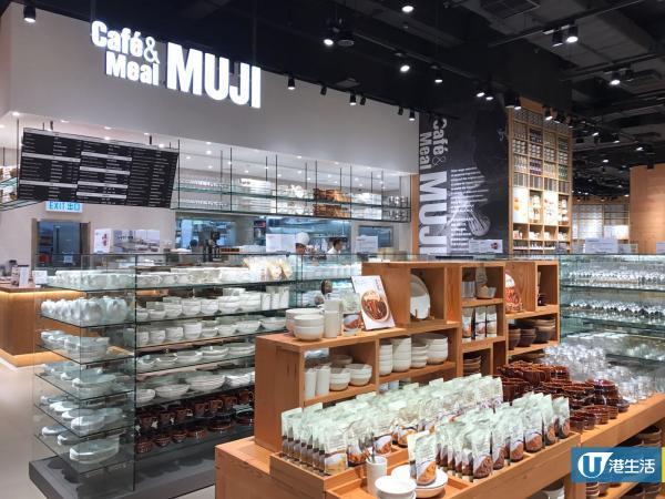4月開幕!又一城MUJI有齊BOOKS、Café