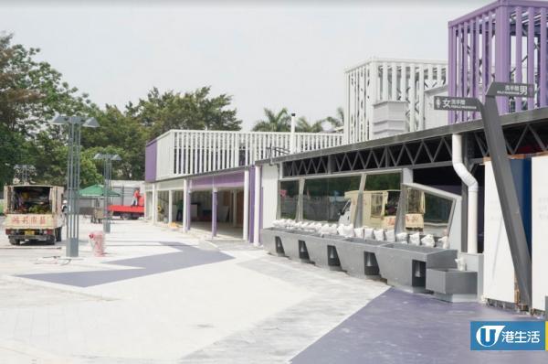 新田購物城料8月開幕 超過200間彩色「貨櫃屋」
