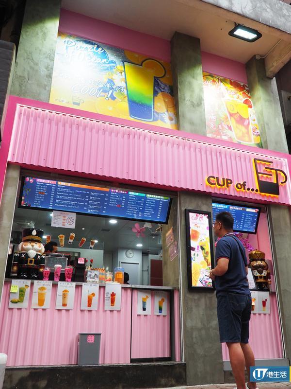 荃灣新開外賣飲品店 街坊力捧Shake Shake水果茶