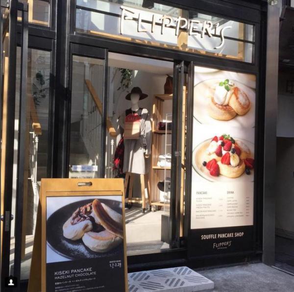 日本梳乎厘班戟店FLIPPER'S 抵港!香港店10大食品搶先睇