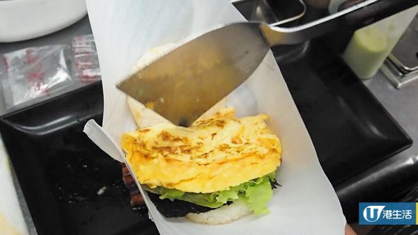 Mos Cafe 旺角新商場分店限定!全新鰻魚飯+增量版鰻魚飯堡