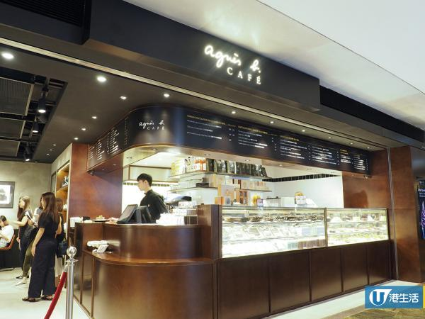 全港首間agnès b.朱古力CAFE開幕 新登場64%濃滑軟雪糕