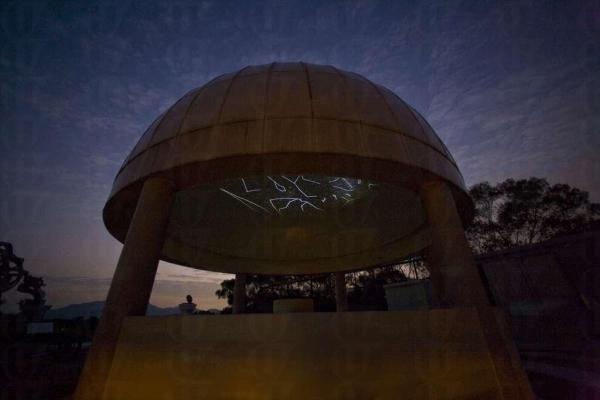 西貢天文公園(圖 / 康文署)