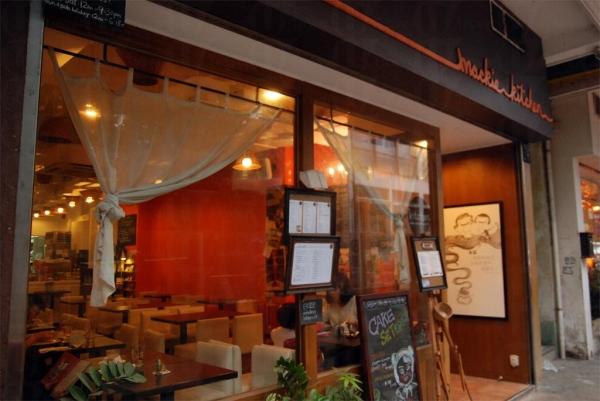 阿麥廚房是一間有心的特色餐廳。