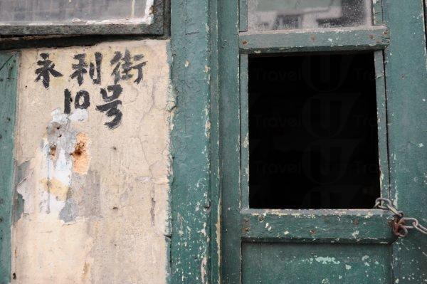 永利街展現了 60 年代香港的草根生活。