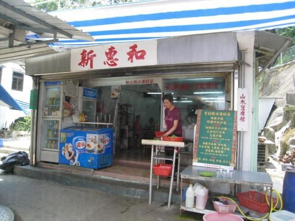 老闆娘(紅衣者)正在炒鮮味海膽飯。