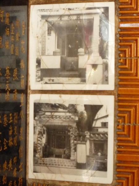 金花廟廟內設印有金花廟歷史面貌的磚塊。(相片來源:Clara Lee)