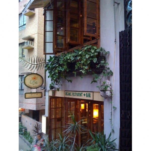 Life Café 是一間素食西餐廳。