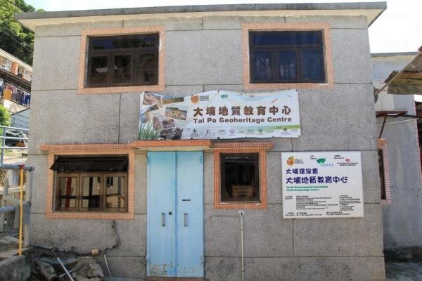 地質教育中心外貌與一般村屋無異。