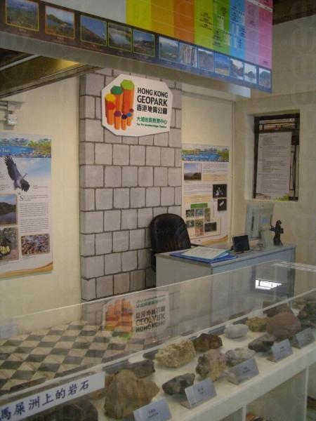 地質教育中心一角。(相片來源︰大埔地質教育中心 )