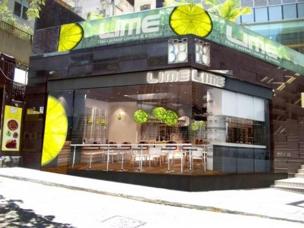 Lime Thai Cocktail Lounge & Kitchen 外觀設計醒目突出。