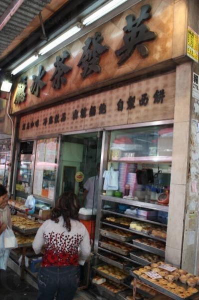 英發茶冰廳藏身於繁華鬧市之中,門口的麵包檔位極具舊式冰室的色彩。
