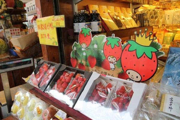店舖的生果不但新鮮又美味,包裝也是非常精美。