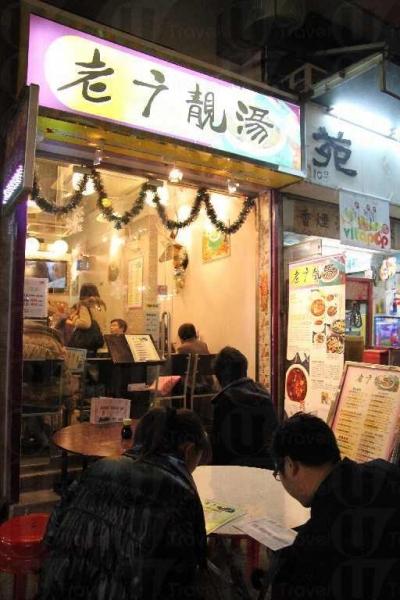 老廣靚湯以真材實料的老火燉湯得到不少街坊支持。
