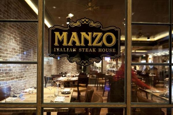 Manzo 在意大利文中解作「牛肉」。