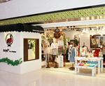 淘大商場內的服飾店,以日韓服飾為主。(相片來源:淘大商場)