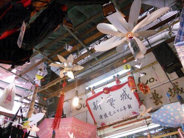 「清道光二十二年創」是新藝城的鎮店招牌。(網上圖片)