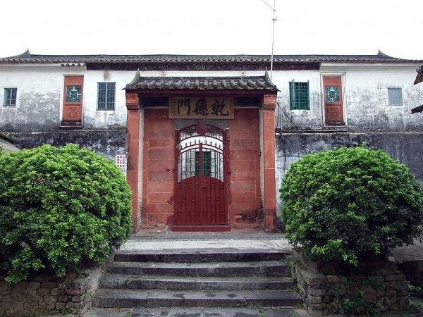 基於乾德樓的獨特建築特色,古物古蹟辦事處將之列為一級歷史建築。