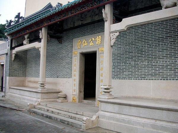 筲箕灣譚公廟是現存最古老的譚公廟宇。