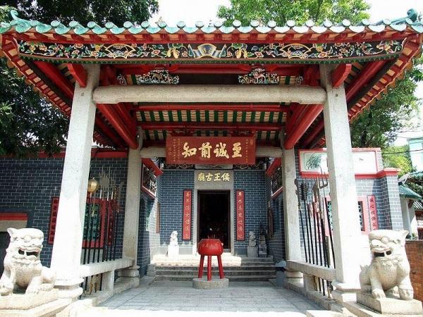 侯王廟據說於雍正八年  (1730 年) 左右建成,為一級歷史建築物。