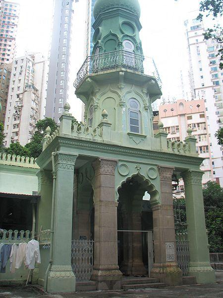 回教清真禮拜總堂是香港最古清真寺。