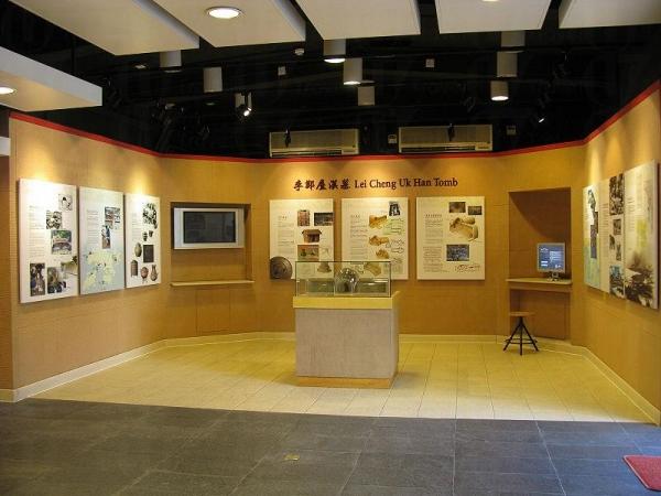 李鄭屋漢墓博物館展覽廳。