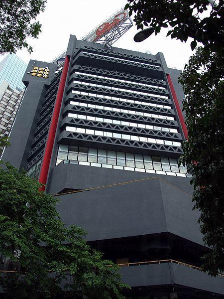 香港藝術中心是是香港政府專責發展藝術的公營機構,致力推動香港當代藝術發展。