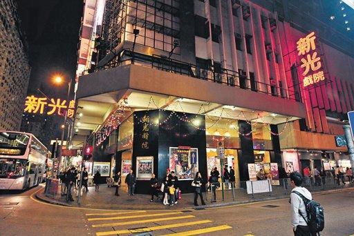 新光戲院是香港少數現存的大型粵劇表演場地。