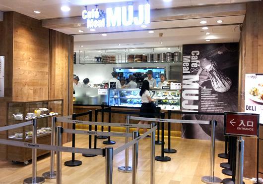 香港Café&Meal MUJI 的裝修跟日本一樣,以木質、簡單為主調。