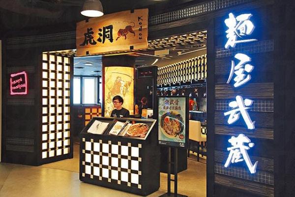 作為武藏的子弟店,虎洞格局與其他分店相若(網上圖片)