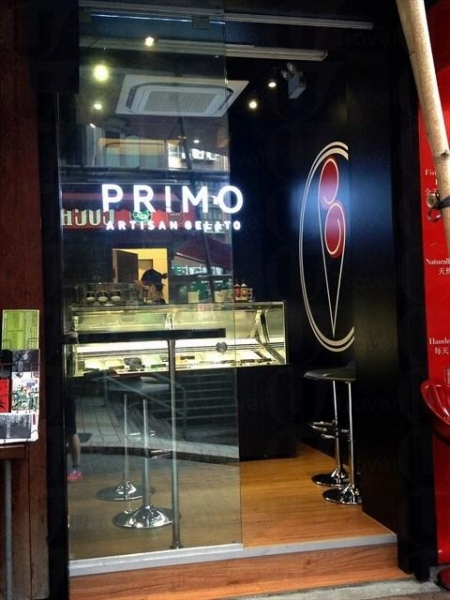 雪糕來自德國的意大利雪糕公司Bruno,其創辦人是意大利籍的Bruno Lucchetta,於1980年已經在德國北部開設意式雪糕店(網上圖片)