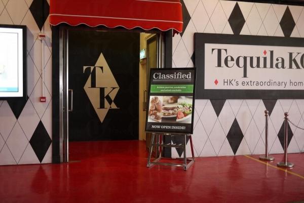 Classified 隱藏在家具店Tequlia Kola 店中的一角