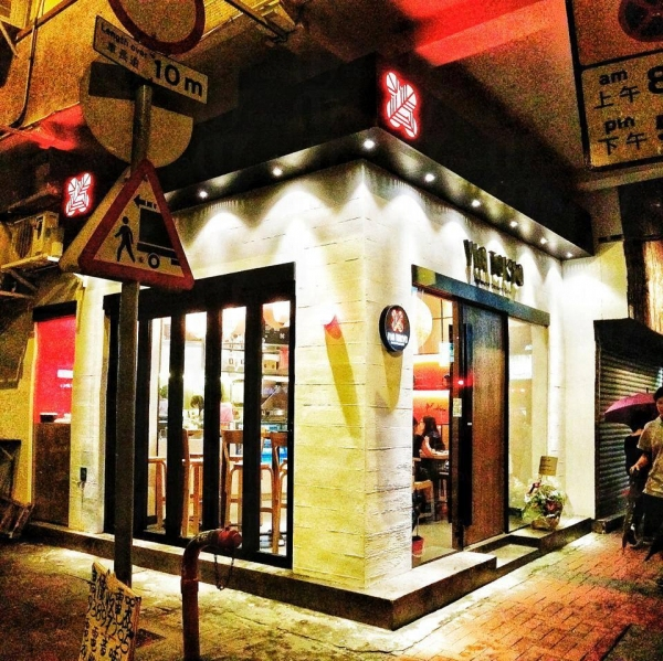 Via Tokyo 裝潢沿用日式的簡約風,感覺舒適悠閒。