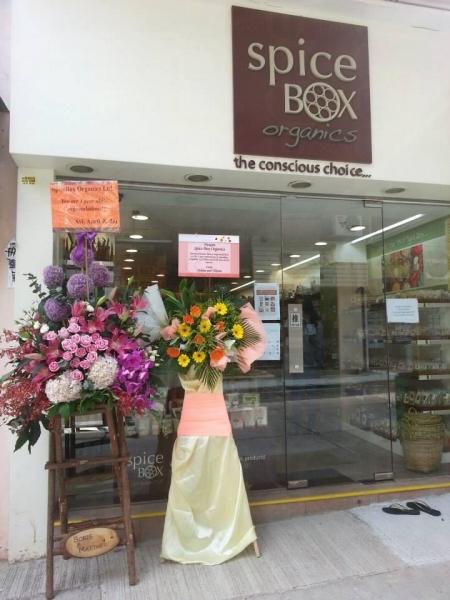 SpiceBox Organics是香港罕見的有機印度香料店。