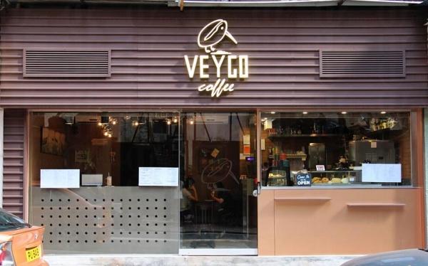 Veygo Coffee 店外