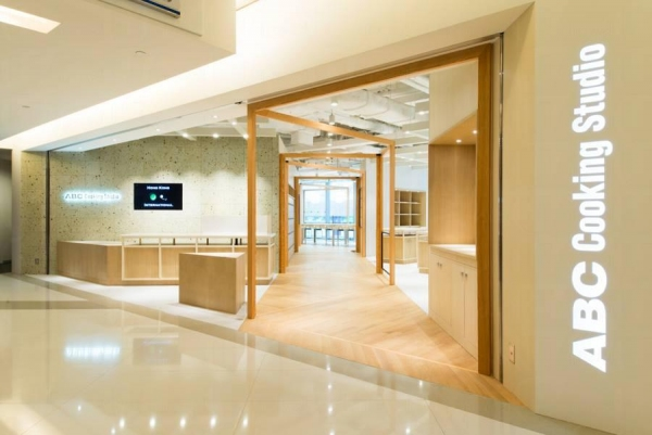 ABC Cooking Studio 香港店