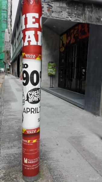 商場不少地方都以型格的 street art 作點綴