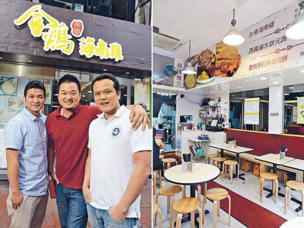 (左起)弟弟蔡偉金,老闆蔡偉民,哥哥蔡偉新。/ 荃灣店間隔企理明亮,能容納到大約三、四十人。