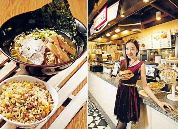 中華麵+麵座炒飯套餐($45)/ 進入 Food Court 而重生的旺記冰室