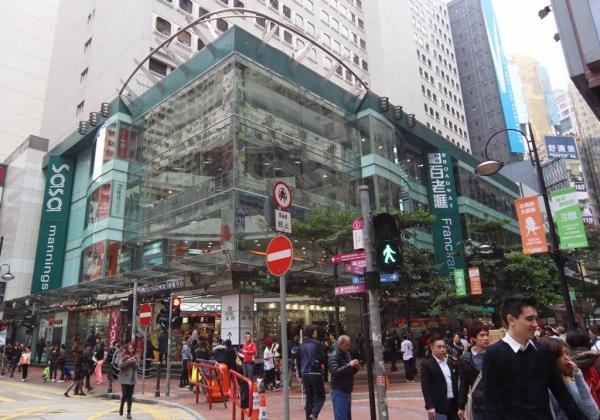 H&M 銅鑼灣恒隆中心旗艦店