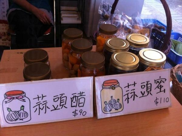 自家制造蒜頭醋、蒜頭蜜,有助預防感冒