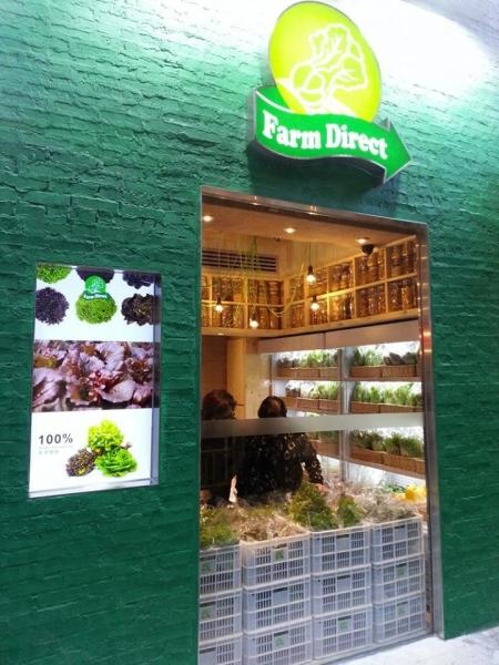 鑼灣新開的 Farm Direct 是本地水耕菜專賣店