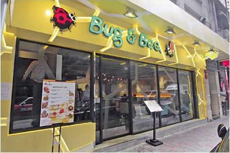 2014年香港分店。