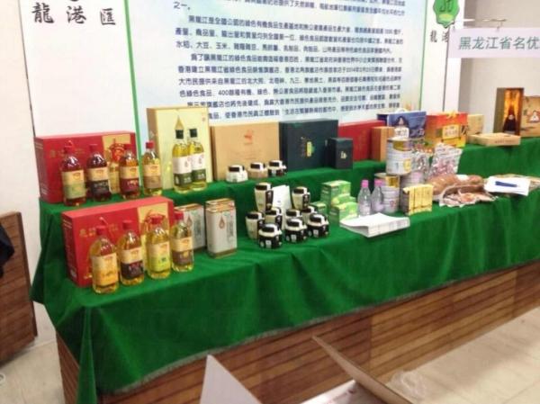 食品約有170多款,包括穀糧、乾果、飲品、調味料等,種類繁多,大多是首次引入香港,坊間少見