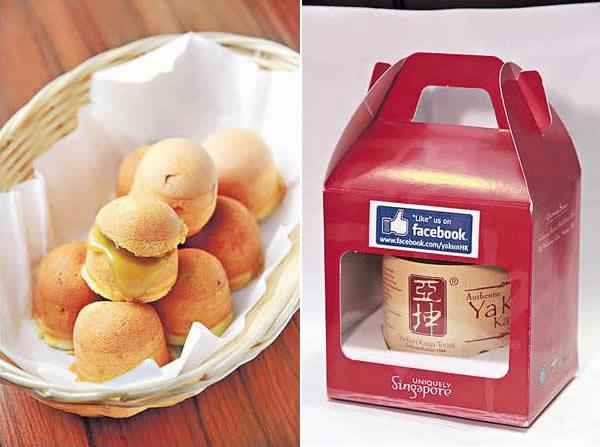 咖吔球($22/9 粒):有如雞蛋仔的外形,粒粒鬆軟,內藏滿瀉的咖吔醬,很有趣。 / 咖椰($45/樽):別忘記買樽手信回家,塗多士陣陣椰香、蛋香,很吸引。