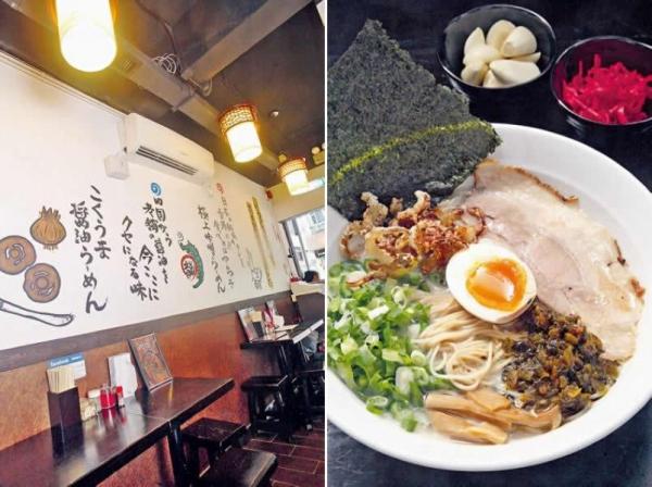 店子呈長方形,雖然狹窄,但很有日本小店風味,牆上字和畫都是人手繪上,畫風有趣。/ 辛子高菜豚骨拉麵($88):湯底清而不肥,與薄叉燒伴吃,更不覺膩口,加上有漬物高菜,酸辣得宜。