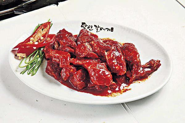烤辣護心肉 $160/ 200g - 近年好流行的烤肉之一,即是豬的橫隔膜肉,口感偏結實。