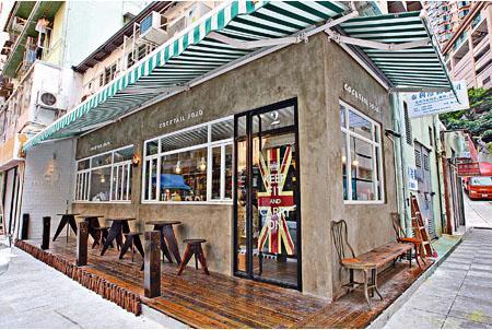 店外設有茶座,未來小店將推出咖啡及小食。